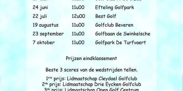 GREENFEE CUP 2018